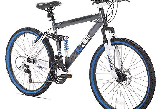 Kent Thruster KZ2600 Mountain Bike Review